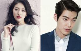 Phim mới của Kim Woo Bin và Suzy sẽ lên sóng vào năm 2016