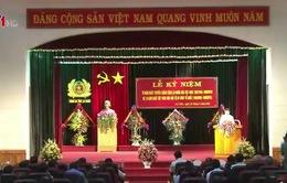 Lai Châu kỷ niệm 70 năm Ngày truyền thống lực lượng Công an Nhân dân