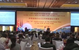 Kỷ niệm 70 năm Quốc khánh Việt Nam tại Trung Quốc