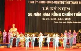 Thanh Hóa tổ chức Lễ kỷ niệm 50 năm chiến thắng Hàm Rồng