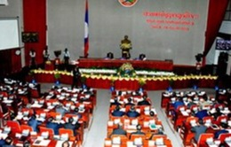 Lào khai mạc kỳ họp thứ 9, Quốc hội khóa VII