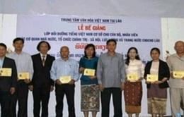 Việt Nam bồi dưỡng tiếng Việt cho cán bộ Lào