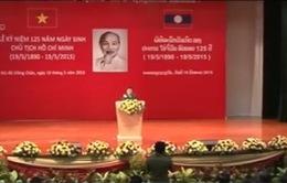 Kỷ niệm 125 năm ngày sinh Chủ tịch Hồ Chí Minh tại Lào