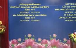 Mít tinh trọng thể kỷ niệm 40 năm Quốc khánh Lào