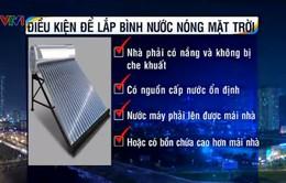 Điều kiện để lắp bình nước nóng năng lượng mặt trời