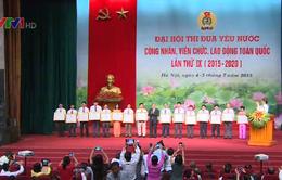 Gần 500 đại biểu dự Đại hội thi đua yêu nước CNVCLĐ toàn quốc lần thứ IX