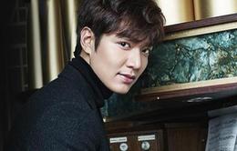 Lee Min Ho tổ chức sự kiện âm nhạc đặc biệt dành cho fan