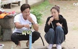 Choi Ji Woo bị fan ghép đôi với đồng nghiệp