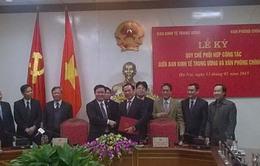 Lễ ký Quy chế phối hợp giữa Ban Kinh tế Trung ương và Văn phòng Chính phủ