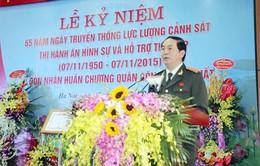 Kỷ niệm 65 năm Ngày truyền thống lực lượng cảnh sát thi hành án hình sự và hỗ trợ tư pháp