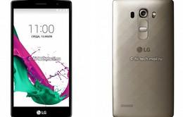 LG G4 S sẽ được trang bị màn hình độ phân giải 1080p?
