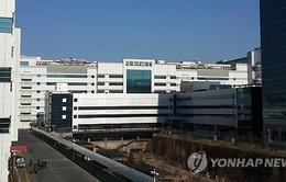 Hàn Quốc: Rò rỉ khí nitơ tại một nhà máy của LG, 2 người thiệt mạng