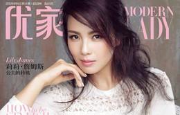 Lưu Đào đẹp ngây ngất trên bìa tạp chí