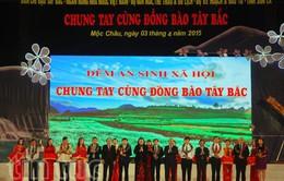 Công bố Quy hoạch Khu du lịch quốc gia Mộc Châu