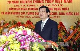 Kỷ niệm 70 năm truyền thống Tình báo Quốc phòng Việt Nam