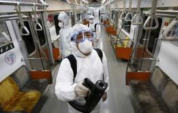 Hàn Quốc đóng cửa một phần Trung tâm Y tế Samsung vì MERS
