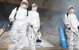 Thêm 1 trường hợp tử vong do MERS tại Hàn Quốc