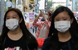 Hàn Quốc nỗ lực ngăn chặn sự lây lan của MERS