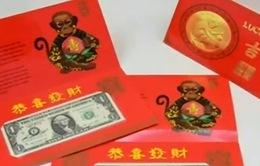 Mỹ ra mắt bộ sưu tập tiền mừng tuổi cho năm 2016