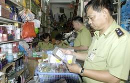 Hà Nội: Thu giữ hàng trăm hộpmỹ phẩm giả vi phạm sở hữu trí tuệ