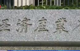 Nhật Bản dự kiến tự do hóa thị trường điện bán lẻ