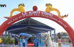 TPHCM: Khởi công xây dựng nhà máy xử lý nước thải lớn nhất Việt Nam