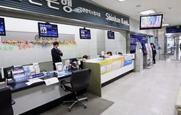 Các ngân hàng Hàn Quốc hạn chế cho công ty lớn vay tiền