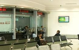 Trung Quốc: Các ngân hàng lớn công bố kết quả kinh doanh gây thất vọng