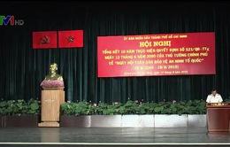 10 năm Ngày hội toàn dân bảo vệ an ninh Tổ quốc