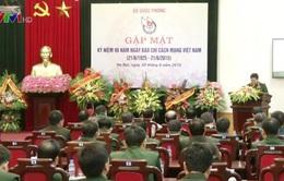 Gặp mặt lãnh đạo các cơ quan thông tấn, báo chí Quân đội