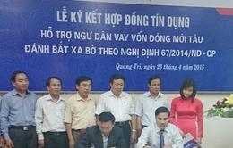 Ngư dân đầu tiên ở Quảng Trị vay vốn đóng tàu vỏ thép