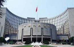 """Trung Quốc """"bơm"""" 2,5 tỉ USD ra thị trường"""