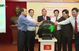 """Khai trương trang tin điện tử """"Đảng Cộng sản Việt Nam, Đại hội 12"""""""