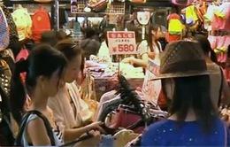 Thủ tướng Nhật Bản công bố kế hoạch phát triển kinh tế