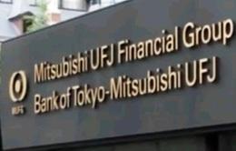 Ngân hàng nước ngoài đầu tiên mở chi nhánh tại Myanmar