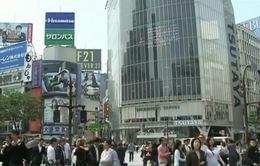 Nhật Bản công bố tài liệu giải thích những ích lợi của TPP