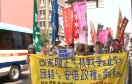 Nhật Bản: Biểu tình phản đối dự luật an ninh của chính phủ