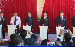 Công bố khởi công xây dựng nhà máy nhiệt điện Vĩnh Tân 1