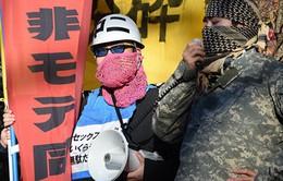 Đàn ông đơn thân tiến hành biểu tình chống Giáng sinh ở thủ đô Tokyo