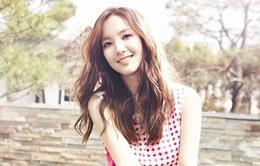 Park Min Young thú nhận sợ…yêu