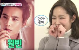 Park Min Young tiết lộ là fan cuồng của Won Bin