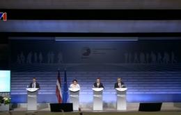 Hội nghị thượng đỉnh Đối tác phương Đông ra Tuyên bố chung