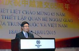 Phó Thủ tướng Phạm Bình Minh dự Lễ kỷ niệm 65 năm thiết lập quan hệ ngoại giao Việt Nam – Trung Quốc