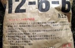 Trung Quốc ngừng miễn thuế GTGT đối với phân bón
