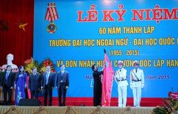 Đại học Ngoại ngữ-ĐHQGHN đón nhận Huân chương Độc lập hạng Nhất