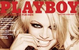 Playboy phát hành ấn phẩm khỏa thân cuối cùng