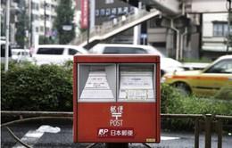Cổ phiếu Japan Post tăng mạnh sau vụ IPO lớn nhất thế giới năm 2015