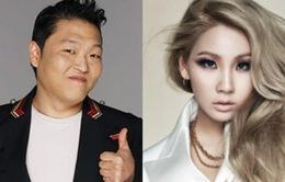 Chủ nhân hit 'Gangnam Style' nối gót đàn em tham dự MAMA 2015