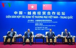 Diễn đàn hợp tác kinh tế thương mại Việt - Trung