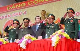Kỷ niệm 70 năm ngày truyền thống Lực lượng vũ trang Quân khu 4
